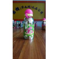 China 2015 latest new child stainless steel water bottle wholesaler on sale