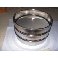 China ISO ASTM 200mm / 300mm Diameter Stainless Steel / Iron Standard Test Sieve wholesale