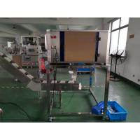 Buy cheap Beans Nuts Pouch Sealing And Filling Machine product