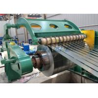 Buy cheap High Precision Cut To Length Line Adjustable Speed Excellent Material Utilization product