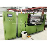 Buy cheap 30kw Automatic Wire Netting Machine , High Efficiency Wire Mesh Weaving Machine product