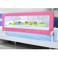 Buy cheap Pink Tmesh Bed Rails Co Sleeping / Queen Size Bed Rails For Bunk Beds product