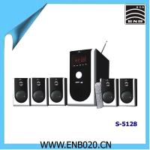 Buy cheap Multimedia speaker, 5.1 Home theater, 5.1Channel Speaker product