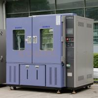 Buy cheap 2000L Air Cooled Temperature Humidity Chamber With German BITZER Semi - Compact Compressor product
