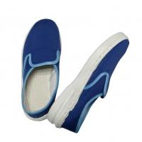 Buy cheap Dark Blue ESD Fabric Shoes Antistatic Non-Hole Shoes for EPA Area product