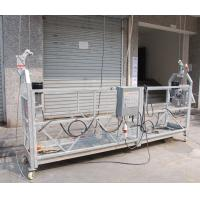 Buy cheap 7.5M ZLP800 Steel Aerial Lifting Rope Suspended Platform for Building Maintenanc from wholesalers