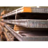 Buy cheap A572GR50 STEEL PLATE product