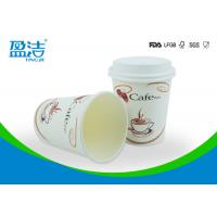 China Environmental Friendly Paper Coffee Cups With Lids , OEM / ODM Disposable Drinking Cups wholesale