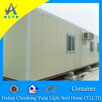 Buy cheap affordable container house product