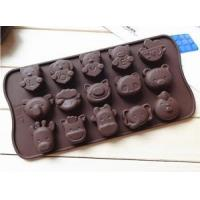 China China Wholesale Different Shape Funny Cartoon Animal Silicone Chocolate Mold on sale