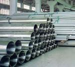 Гальванизированная стальная труба