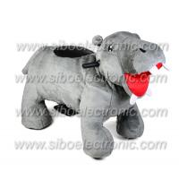 Buy cheap animal rides for kids ride on animal toys riding animal product