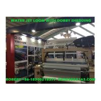 Buy cheap High Performance 6 Feet Water Jet Weaving Loom Machine Mechanical Let - Off product