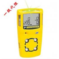 Buy cheap Canada  honeywell BW MC2-4 Portable four in one  combination gas detector  (O2/CO/H2S/LEL) prompt goods product