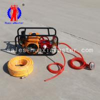 China China In Stock  YQZ-50B Cheap Price Hydraulic Drilling Rig For Core Sampling on sale