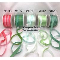 Buy cheap 7mm variegated silk ribbon,multicolor ribbon,rainbow 100% silk ribbon,ribbon,embroidery ribbon product