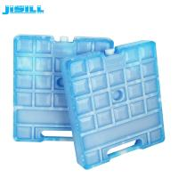 China HDPE Large Reusable Cooler Ice Packsblue Gel Ice Block Food With Handle on sale