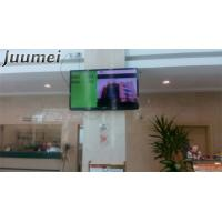 Buy cheap 17 inch Touch Electronic Queuing System Machine with Juumei Queueing System Software product