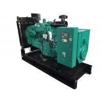 China Electronic Marine Diesel Generator Set With Self - Exciting And Self - Regulation on sale