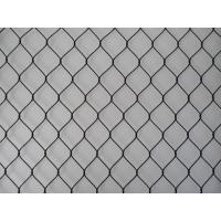 Buy cheap SS316 Flexible Black Oxide Rope Mesh For Ape And Bird Aviary Nettings product