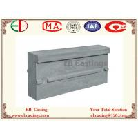 Buy cheap ISO 21988JN HBW555XCr27Mo High Cr Cast Iron Impact Plates for Impact Crushers EB19033 product