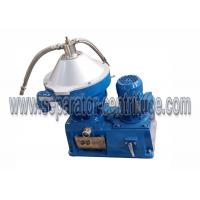 Buy cheap Large Volume 3 phase Disc Marine Centrifugal Oil Separator With Heater, Pumps product