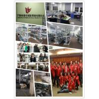 Ningbo limkong international trading co., LTD