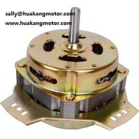 Buy cheap Low Noise Washing Machine AC Series Motor HK-268T product