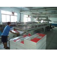 Guang Zhou Spring Hong Printing & Packaging CO., Ltd.