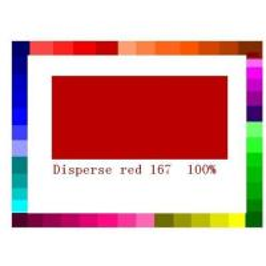 ディスパースの赤167 100%