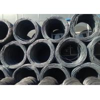 Buy cheap 6.5 MM Q195 Material Hot Rolled Steel Wire Rod Passed SAW 1008/ 1006 product