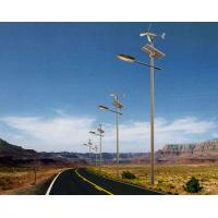 Reliable Wind Solar Hybrid System