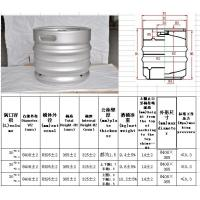 Silvery Color European Keg For Brewing Equipment Full