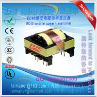 China EC40 inverter power transformer EC34 EC36 EC35 LED LCD module LME Chinese transformer inductance of transformer wholesale