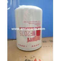 Buy cheap Good Quality FLEETGUARD WATER FILTER WF2075 product
