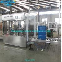 China Automatic linear type oil tin packaging machine for olive cooking sunflower oil in bottle on sale