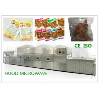 Buy cheap Customized Food Sterilization Equipment Microwave Dryer HS Code 843880000 product