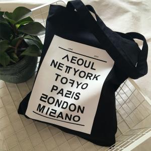 Buy cheap оптовая продажа подгоняла цифровую напечатанную сумку холста, сумку тоте холста, хозяйственные сумки product