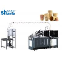 Buy cheap Thermoforming Ultrasonic Sealing Paper Cup Forming Machine High Speed With Hot Air shunda paper cup making machine product