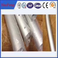 Buy cheap CNC/drilling/bended aluminium pipes tubes specially for rack/tent,aluminium tent pipes product