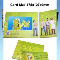 Buy cheap 10 Inch Custom Video Greeting Cards from wholesalers