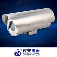 China Heavy Polluted City Applied Explosion Proof Camera With Washing System on sale