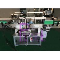Buy cheap Fully Automatic Stainless Steel 304 Flat Bottle Labeling Machine With 2 Side Adhesive product