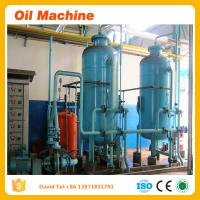 Buy cheap Widely selling professional palm oil screw press machine for sale with factory price product