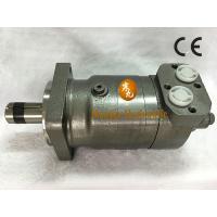 Eaton orbital motor quality eaton orbital motor for sale for Char lynn 6000 series motor specs