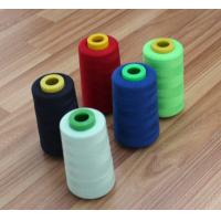 Buy cheap Fashion sewing thread polyester fiber yarn from wholesalers