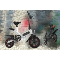 Buy cheap Adjustable Folding Electric Bicycle , Lightweight Electric Bike 120KG Load product