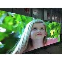 Buy cheap P1.2 P1.6 Fine Pixel Indoor LED Display Screen 2K 4K SMD1010 For Control Center from wholesalers