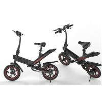 Buy cheap Black Lightweight Electric Bike , Foldable Electric Bicycle IP54 Waterproof Grade product