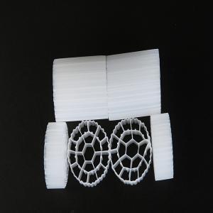 Buy cheap Medios de filtro blancos de MBBR product